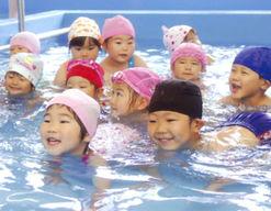 札幌幼稚園(北海道札幌市東区)の様子