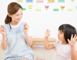 小平みどり幼稚園(東京都小平市)先輩からの一言