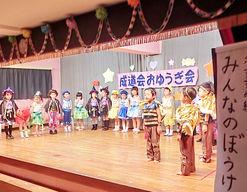 こまどり幼稚園(東京都中野区)の様子