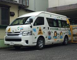 けやきの子幼稚園(神奈川県相模原市中央区)の様子