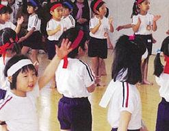 東京多摩幼稚園(東京都武蔵村山市)先輩からの一言