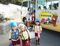 西明寺幼稚園(愛知県豊川市)先輩からの一言
