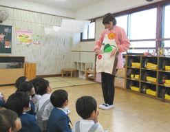 まふみ幼稚園(愛知県豊田市)先輩からの一言