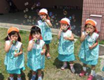 はくさん幼稚園(愛知県日進市)の様子
