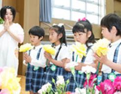 うみのほし幼稚園(大阪府枚方市)の様子