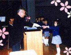 太成学院天満幼稚園(大阪府大阪市北区)の様子