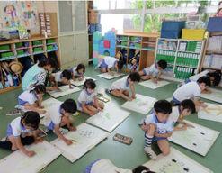 あおい幼稚園(大阪府堺市中区)の様子