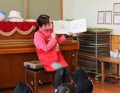 藤の木幼稚園(広島県広島市佐伯区)先輩からの一言