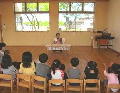 社会福祉法人太子福祉会ひなたぼっこ(兵庫県加古川市)の様子