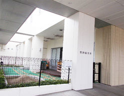 三重県立子ども心身発達医療センター院内保育所(三重県津市)の様子