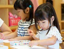 児童発達支援教室(SEDスクール札幌桑園)(北海道札幌市中央区)の様子