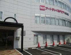 アートチャイルドケア札幌山鼻(北海道札幌市中央区)の様子
