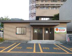 宮崎県立延岡病院 キッズルームおひさま(宮崎県延岡市)の様子