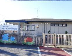 東松山市立いちのかわ保育園(埼玉県東松山市)の様子