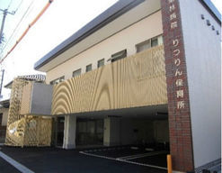 りつりん病院 りつりん保育所(香川県高松市)の様子