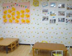 名谷病院すみれ保育園(兵庫県神戸市垂水区)の様子