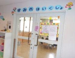 JCHO滋賀病院すみれ保育所(滋賀県大津市)の様子