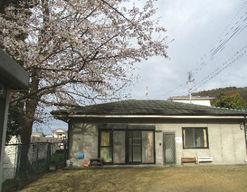 兵庫県立ひょうごこころの医療センターひまわり保育園(兵庫県神戸市北区)の様子