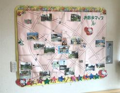 鍛治さくら認定こども園(北海道函館市)の様子