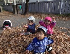 ニチイキッズさいたま保育園(埼玉県さいたま市桜区)の様子
