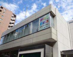 ニチイキッズ本駒込駅前保育園(東京都文京区)の様子