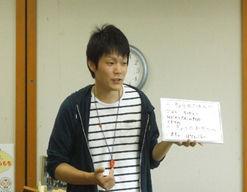 松山市立石井保育園(愛媛県松山市)先輩からの一言