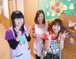 けやき保育室武蔵浦和園(埼玉県さいたま市南区)の様子
