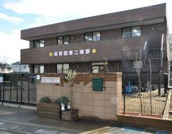 保育園第二萌夢(埼玉県さいたま市南区)の様子