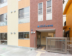 ほほえみ保育園(東京都江戸川区)の様子