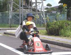 保育ルームフェリーチェ目黒園(東京都目黒区)の様子