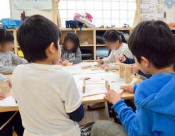 南学童保育クラブ(東京都目黒区)の様子
