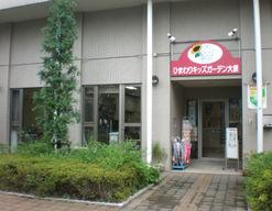 ひまわりキッズガーデン大原(東京都板橋区)の様子