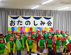 よつぎ第一保育園(東京都あきる野市)の様子