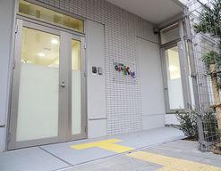 GENKIDS緑園都市保育園(神奈川県横浜市泉区)の様子
