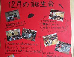 領家キッズ保育園(神奈川県横浜市泉区)の様子