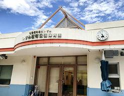 いずみ反町公園保育園(神奈川県横浜市神奈川区)の様子