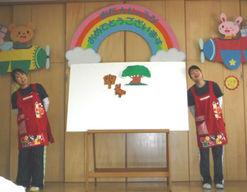 恵明キッズコスモスビレッジ(静岡県三島市)の様子
