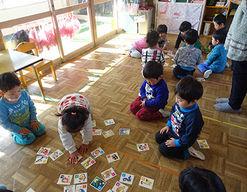 みどり保育園(愛知県豊川市)の様子