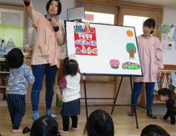 すずらん保育園(愛知県安城市)の様子