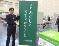しまの杜こどもセンター(三重県志摩市)先輩からの一言