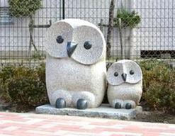 鳥飼さつき園(大阪府摂津市)の様子