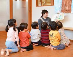 大慈幼保連携型認定こども園とも分園(兵庫県神戸市中央区)の様子