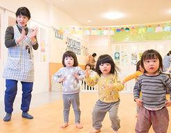 吉祥寺南町すみれ保育園(東京都武蔵野市)の様子