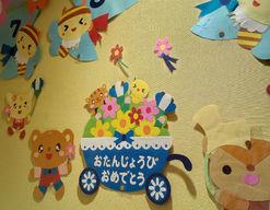 あーす保育園 中野新橋(東京都中野区)の様子