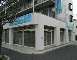 西葛西きらきら保育園ANNEX(東京都江戸川区)の様子