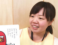 白楽ナーサリー(神奈川県横浜市神奈川区)先輩からの一言