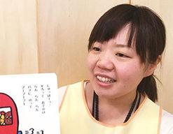 金沢文庫ナーサリー(神奈川県横浜市金沢区)先輩からの一言