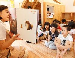 ピノキオ幼児舎久が原園(東京都大田区)の様子