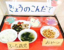 TKチルドレンズファーム東大井校(東京都品川区)の様子