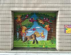 FUTURE児童園・太子堂(東京都世田谷区)の様子